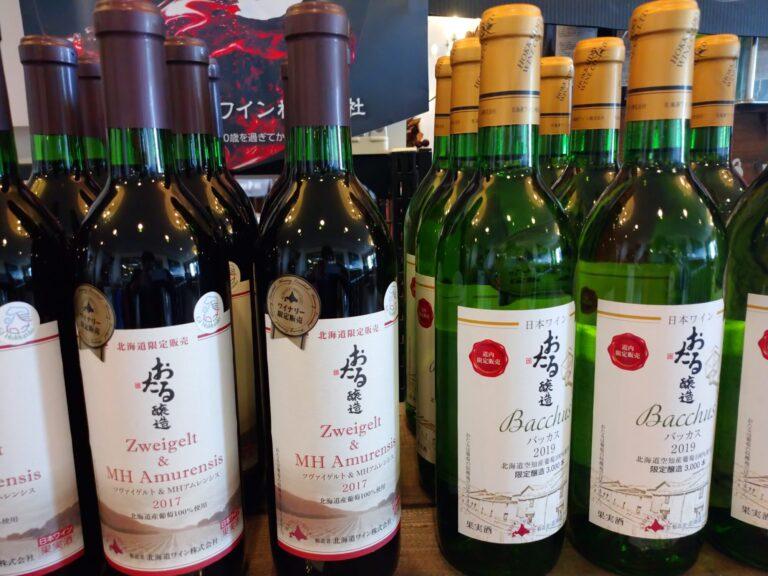 hokkaido_wine1